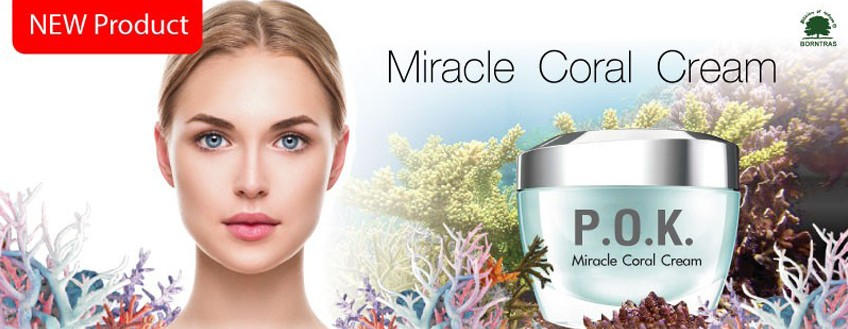 Miracle Coral Cream