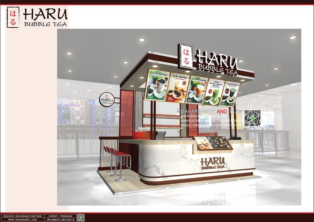 ออกแบบร้านชาไข่มุก กาแฟ เครื่องดื่ม  Haru Bubble Ter1