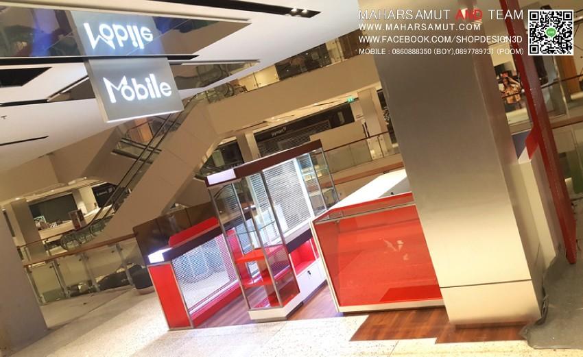 ออกแบบร้านอุปกร์ณมือถือ ตกแต่งร้านอุปกรณ์มือถือ Mobile4