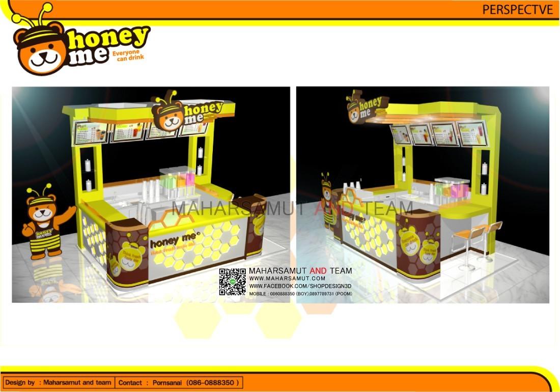 ออกแบบร้านขายเครื่องดื่ม ร้านกาแฟ Honey-me