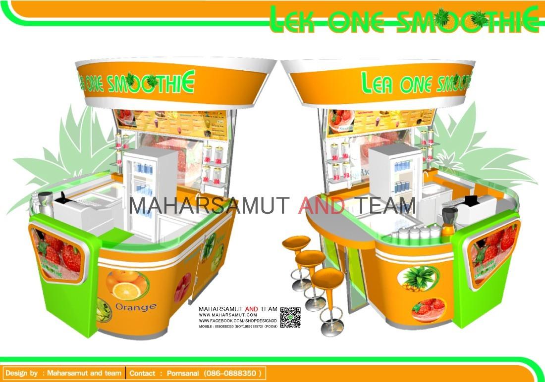 ออกแบบร้านน้ำผลไม้ปั่น กาแฟ เครื่องดื่ม Lea one smoothie