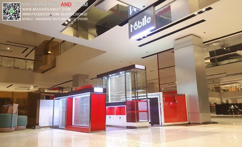 ออกแบบร้านอุปกร์ณมือถือ ตกแต่งร้านอุปกรณ์มือถือ Mobile3