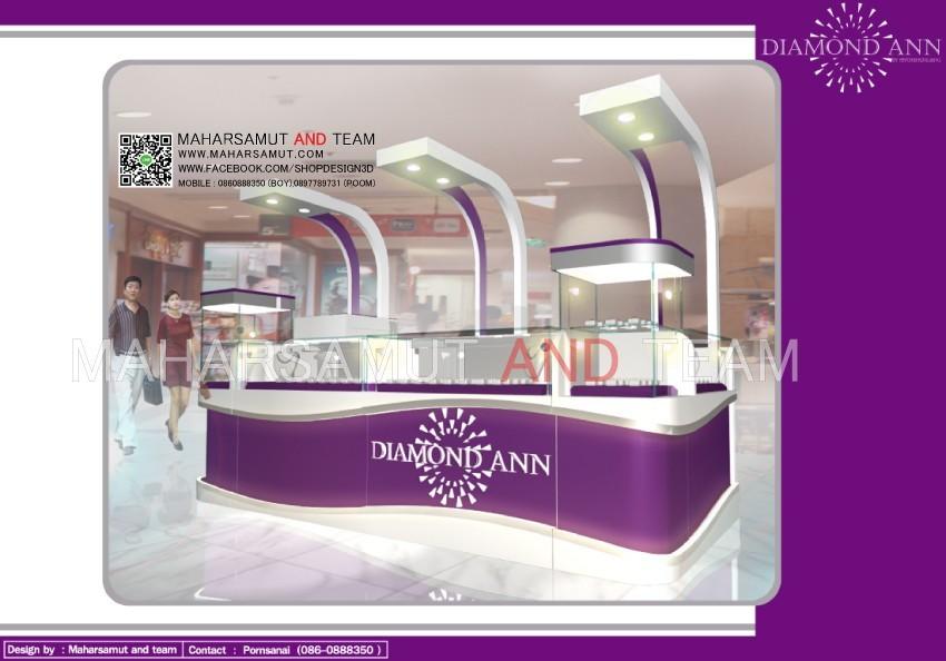 ออกแบบร้านจิวเวลรี่ Diamond Ann1