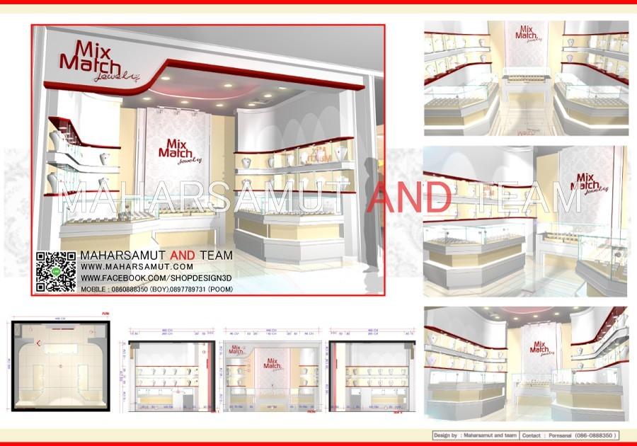 ออกแบบร้านจิวเวลรี่ Mix Match1