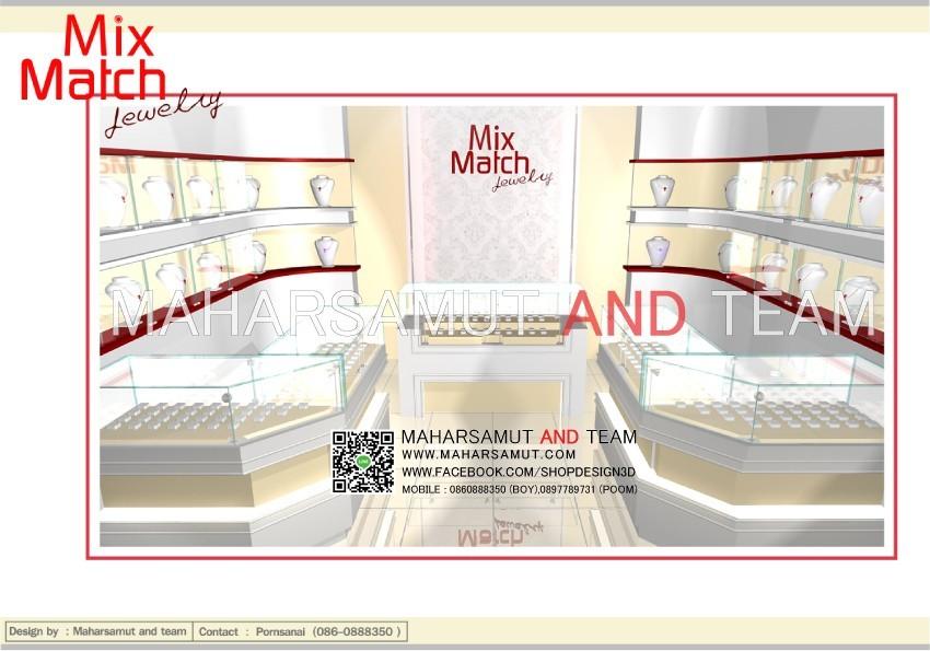 ออกแบบร้านจิวเวลรี่ Mix Match2
