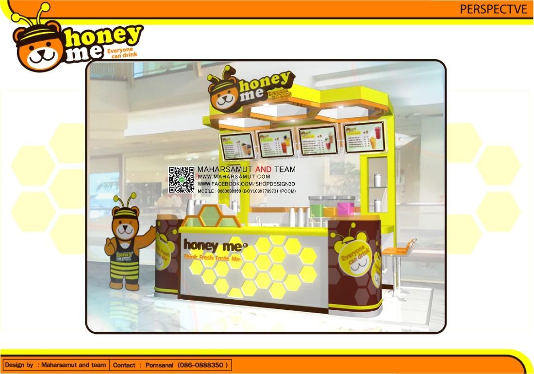 ออกแบบร้านขายเครื่องดื่ม ร้านกาแฟ Honey-me1