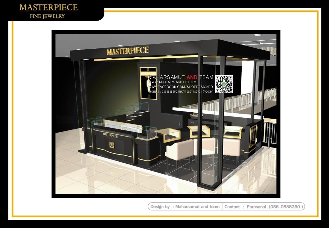 ออกแบบร้านจิวเวลรี่  Masterpiece1.3