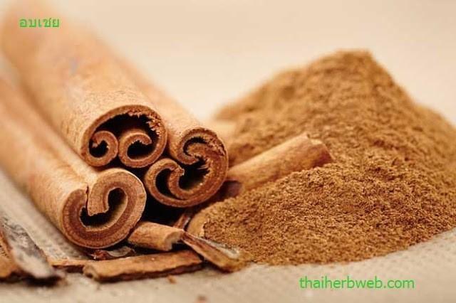 สมุนไพรรักษาโรค Thai Herb มะระขี้นก บอระเพ็ด อบเชยเทศ แห้ม แคปซูล ราคาถูก ลดเบาหวาน ลดน้ำตาล