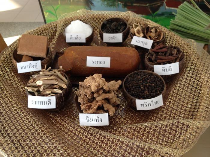 สมุนไพร รักษาโรค Thai Herb เบญจอำมฤตย์ แคปซูล