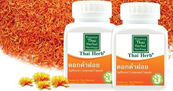 สมุนไพรรักษาโรค เกษรดอกคำฝอย thaiherb ลดไขมัน บำรุงเลือด