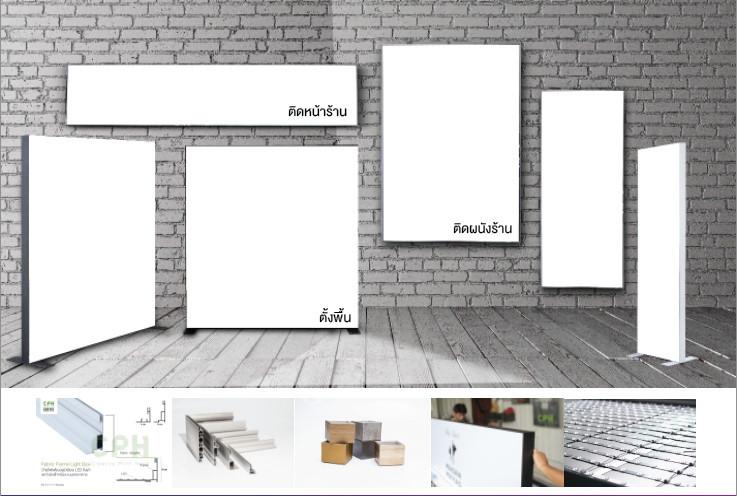 โดดเด่นกว่าร้านข้างๆ ด้วยตู้ไฟ Fabirc LED   พิมพ์ลงบนผ้าโพลีเอสเตอร์บางเบาไร้คิ้ว   ที่สุดแห่งความพรีเมี่ยม เทียบเท่าแบรนด์ชันนำ