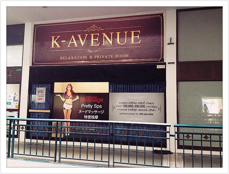 K Avenue RCA
