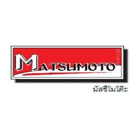 ⚒ MATSUMOTO
