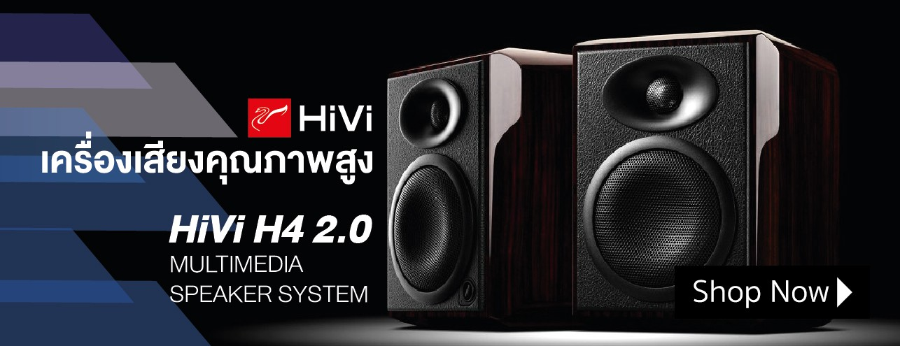 Hivi Speaker เครื่องเสียงคุณภาพระดับสูง