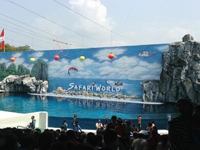 Mrine Park Show