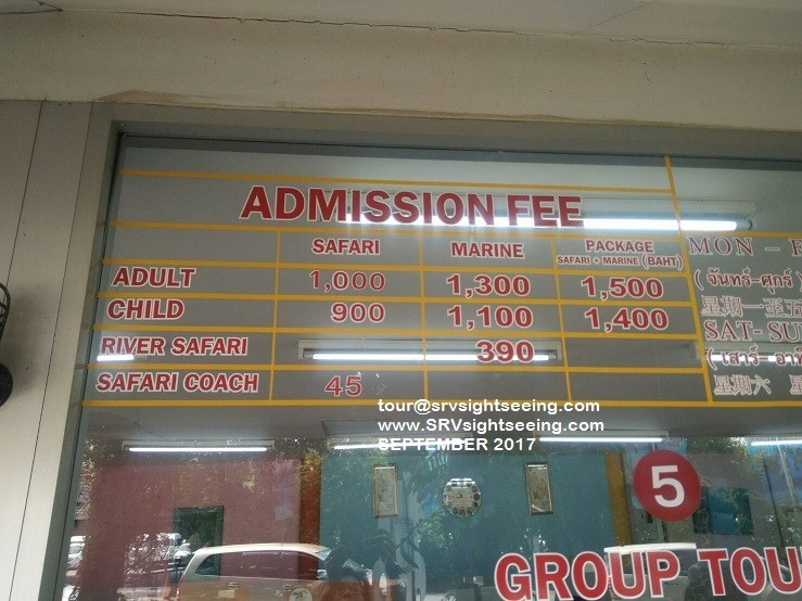 Safair world and Marine Park Ticket Price