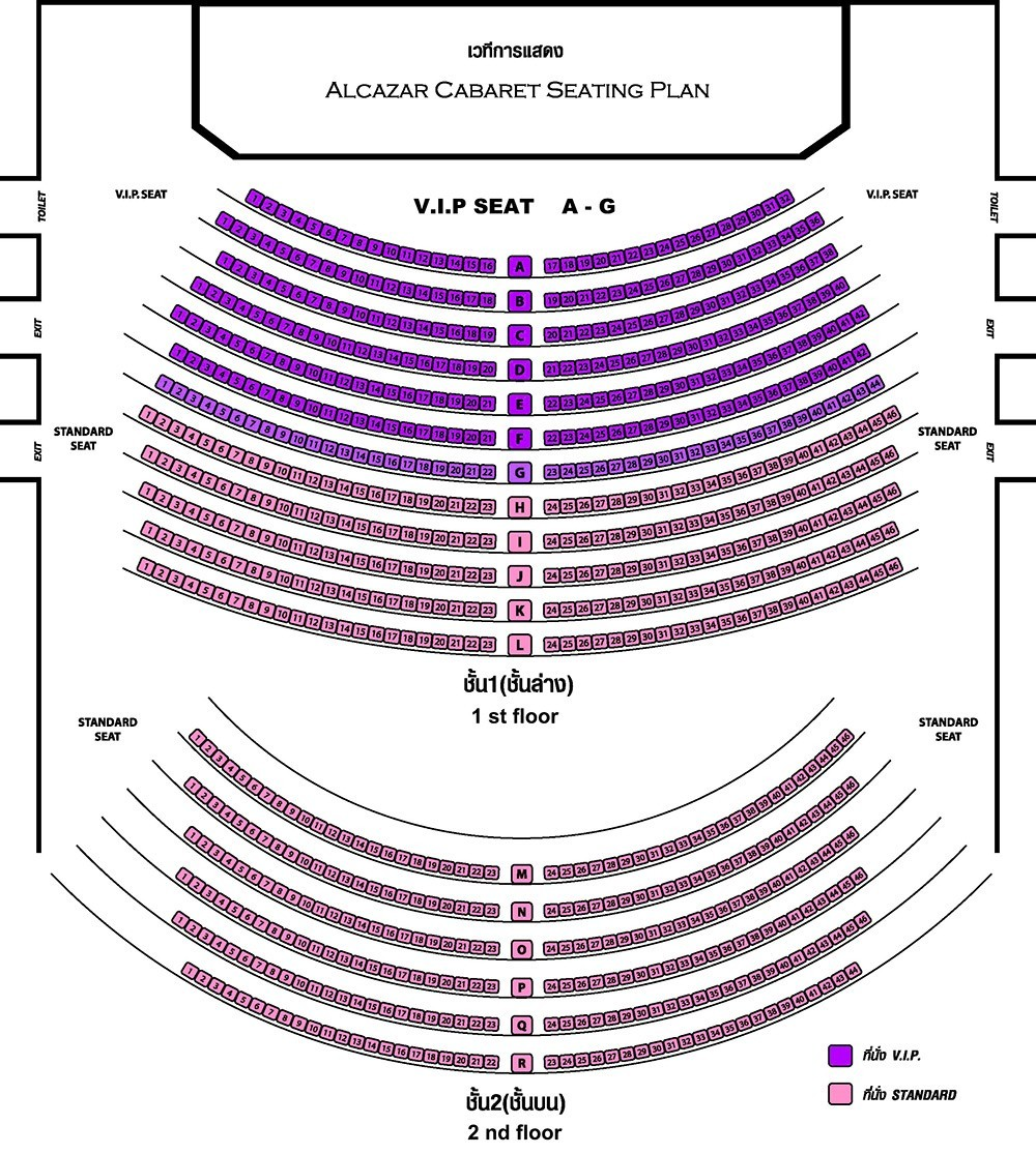 Alcaza Cabaret Seating Plan