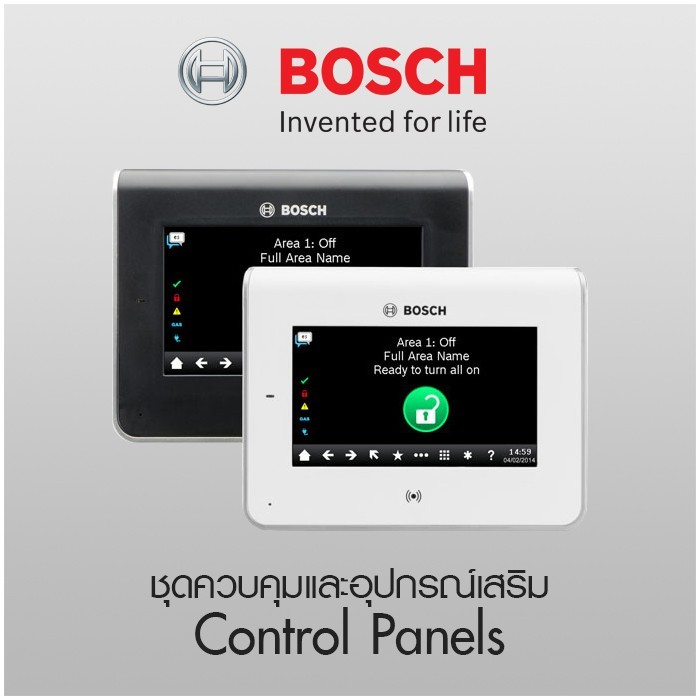 BOSCH Control Panels
