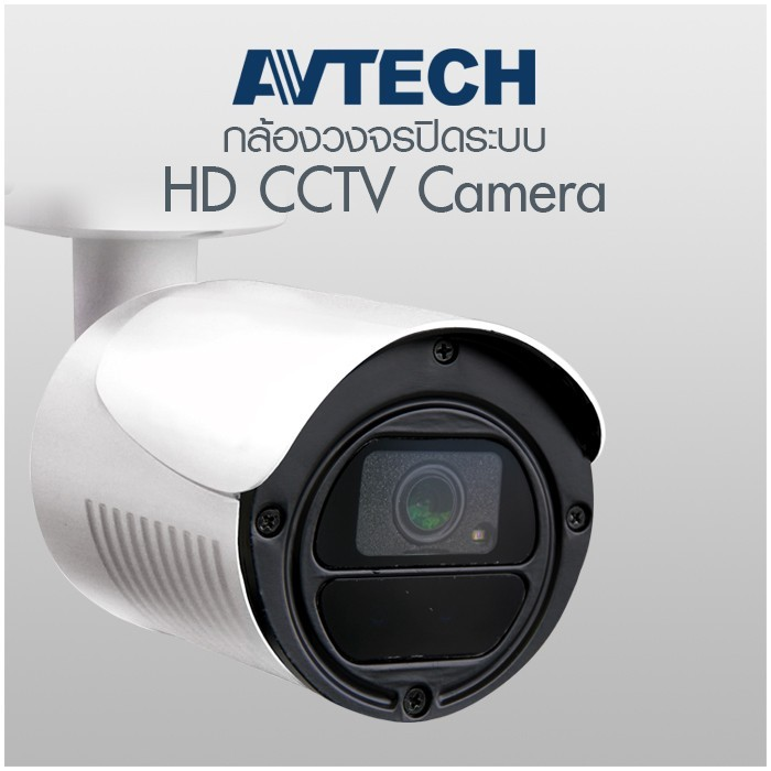 AVTECH HD CCTV Camera