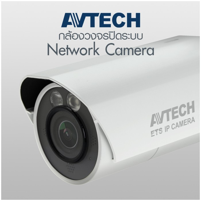 AVTECH Network Camera