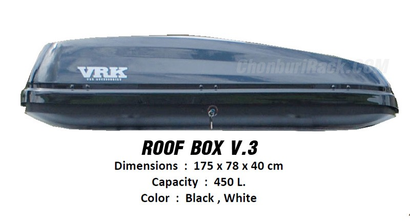 รูฟบ็อคกล่องแร็คหลังคา V.3 Roof Box