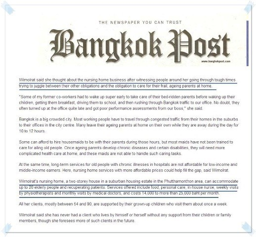 interview bangkok post