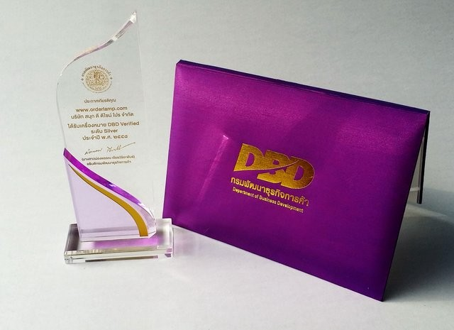 award lamp