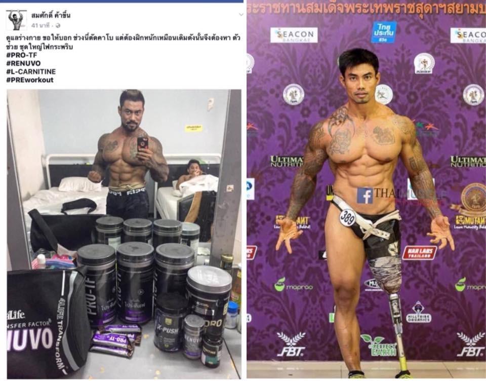 คุณสมศักดิ์ ค้าขึ้น แชมป์โลกยกน้ำหนัก ปี 2009, นักกีฬาทีมชาติไทย, นักเพาะกาย, เทรนเนอร์ เลือกผลิตภัณฑ์เวย์โปรตีน โปร-ทีเอฟ ((Pro-TF) และ รีนูโว (Renuvo) ในการเสริมสร้างกล้ามเนื้อ, เพิ่มสมรรถภาพทางกีฬา