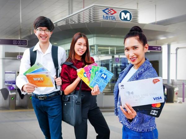 สมาชิกบัตรเครดิตเคทีซีมีเฮ เมื่อเติมเงินบัตรโดยสารรถไฟฟ้า MRT