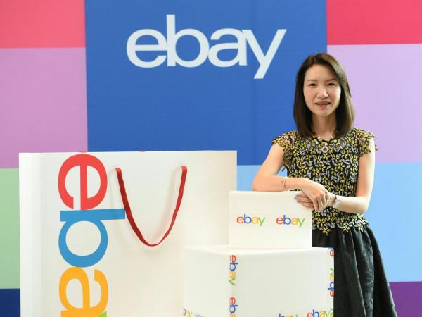 'อีเบย์' ต่อจิ๊กซอว์-ปั้นทักษะค้าปลีกออนไลน์ หนุนผู้ขายไทยสู่ระดับโลก