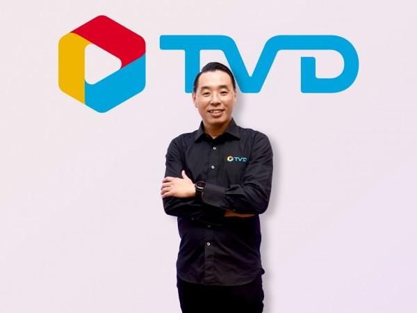 'TVD' ร่วม 'GIFT' ออกสินค้าเครื่องสำอางค์ดันยอดขายปลายปี