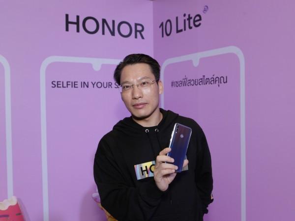 'HONOR 10 Lite' สมาร์ทโฟนกล้องหน้า 24 ล้านพิกเซล