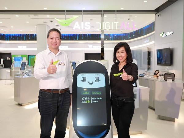 'AIS DigitALL Shop' ปฏิวัติงานบริการ ด้วยแนวคิด 'The Unmanned Store' เต็มรูปแบบครั้งแรกของเมืองไทย
