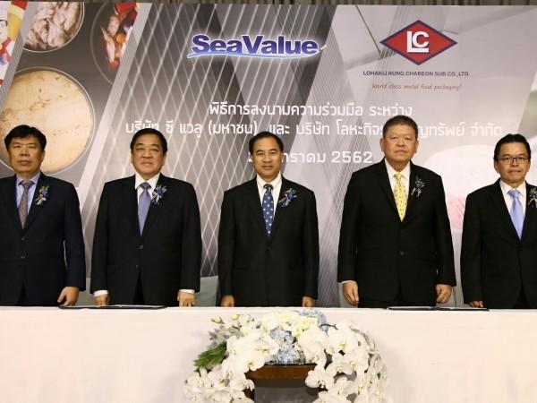 'Sea Value' ผนึก 'LOHAKIJ' รุกตลาดสินค้าอาหารสำเร็จรูป