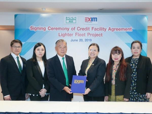 'EXIM BANK' สนับสนุน 'AGE' ขยายธุรกิจโลจิสติกส์