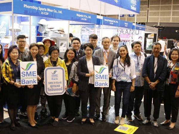 'SME D Bank' จับมือ 'HKTDC' ติดปีกแฟชั่นไทยแจ้งเกิดเวทีโลก