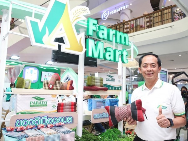 'ธ.ก.ส.' หนุนช่องทาง 'A Farm Mart' นำสินค้าเกษตรขายผ่านออนไลน์