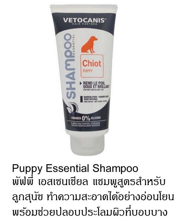 vetocanis puppy shampoo