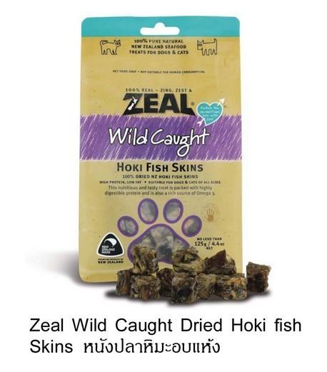 ขนม zeal หนังปลาหิมะอบแห้ง