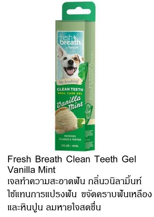 tropiclean vanilla mint gel