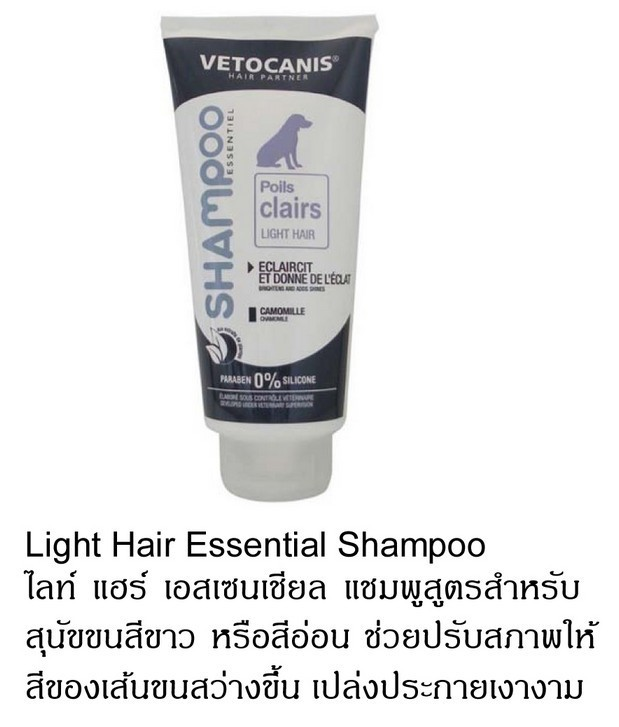 vetocanis light hair shampoo
