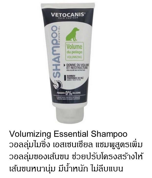 vetocanis volumizing shampoo