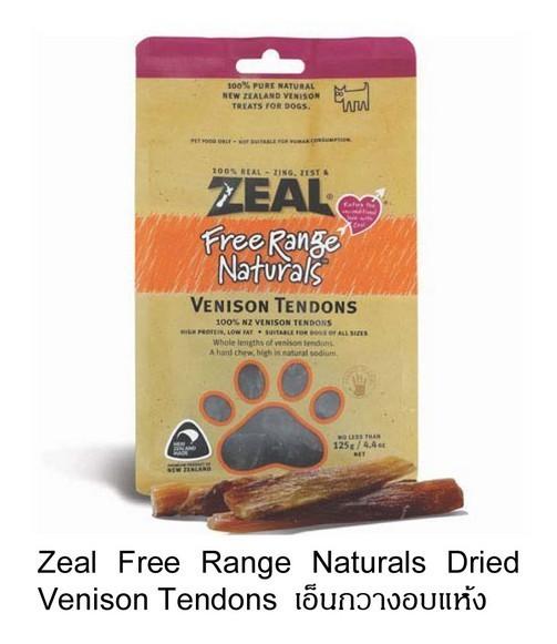 ขนมสุนัข เอ็นกวาง Zeal