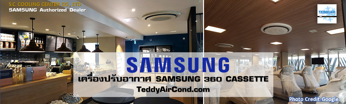 SAMSUNG AC9500K - 1