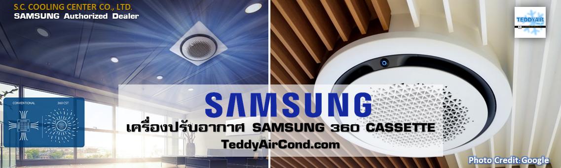 SAMSUNG AC9500K - 5