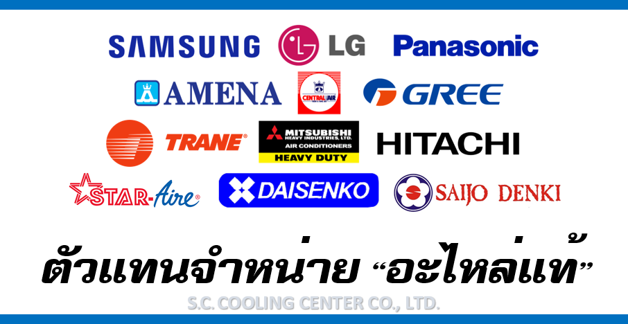 Spare Parts Authorized Dealer TeddyAir SCCooling