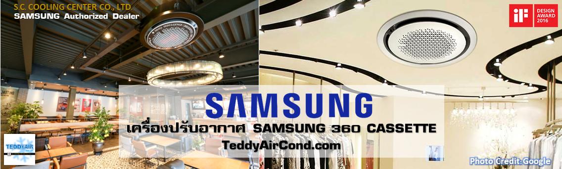 SAMSUNG AC9500K - 2