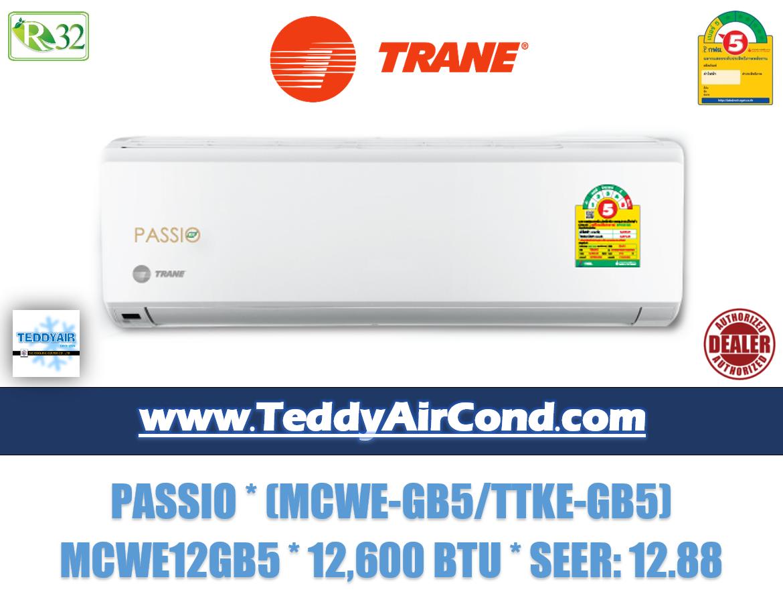 แอร์Trane ติดผนัง ระบบธรรมดา รุ่น MCWE12GB5 (Passio) ขนาด12,700บีที