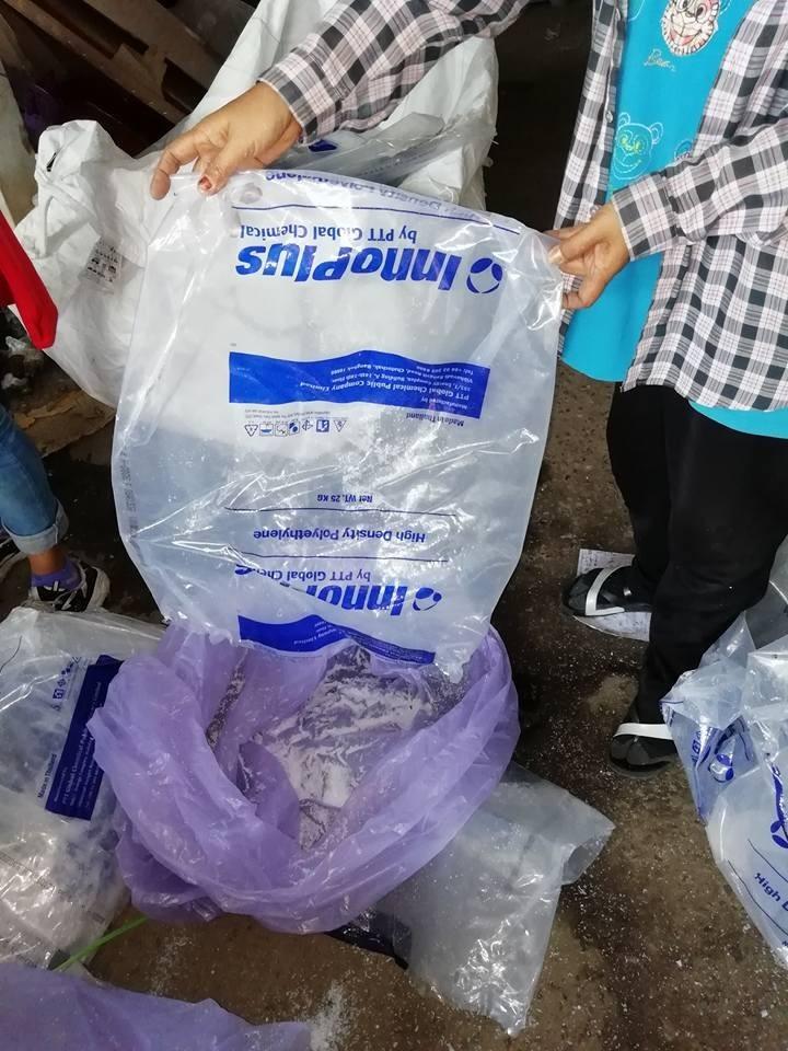 รับซื้อถุงใสเม็ดพลาสติก