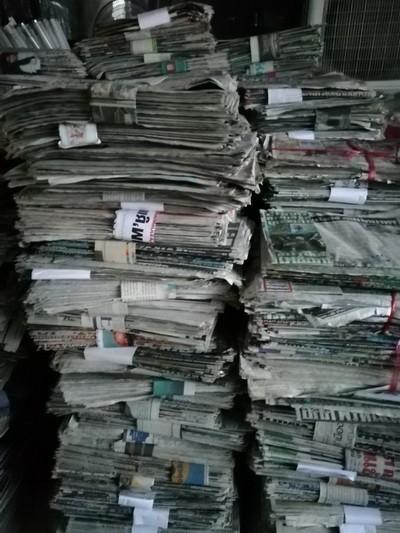 ขายหนังสือพิมพ์ไทยรัฐ
